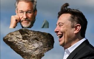 Зачем Илон Маск и Стивен Спилберг коллекционируют камни из космоса?