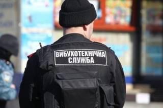 В Киеве заминировали несколько ТРЦ и одну гостиницу