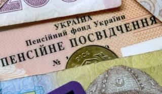 Украинским пенсионерам преподнесли неприятный сюрприз