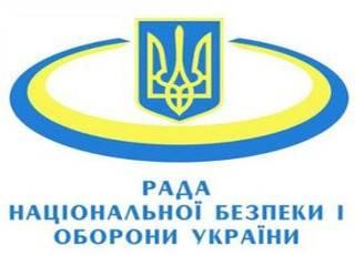 СНБО расширил санкции еще на десять предателей Украины