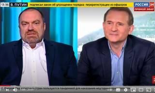 Виктор Медведчук: Акции неповиновения националистов – следствие беззакония власти и заигрывания с радикалами