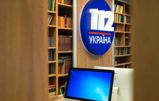 «Репортеры без границ» назвали санкции против каналов Медведчука «эскалацией информационной войны»