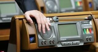 Теперь голоса «слуг народа» будут считывать по отпечаткам пальцев