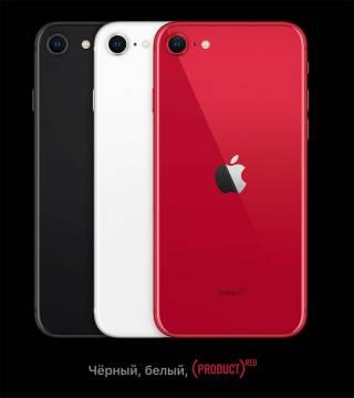 Новая версия iPhone SE бьет все рекорды продаж