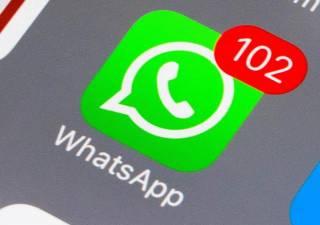 WhatsApp представит интересную возможность работы с фото