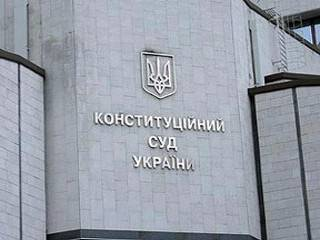 Судьи КСУ повздорили из-за кресла председателя