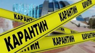 Кабмин обновил список карантинных зон в Украине: ситуация ухудшается