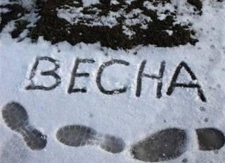 На следующей неделе в Украину неожиданно вернутся неслабые морозы