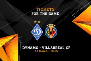 Появился прогноз на матч «Динамо» – «Вильярреал»: что светит киевлянам?