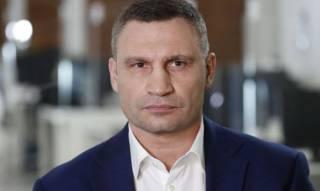 Киевляне так и не дождались обещанной Кличко вакцинации, — блогер