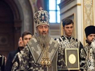 Предстоятель УПЦ назвал отмену Крестного хода в Киеве духовным испытанием