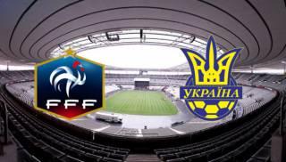Эксперты оценили шансы сборной Украины обыграть Францию