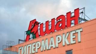 В киевском супермаркете охранник избил посетительницу за отказ надеть маску