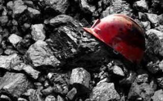В Донецкой области погиб молодой горняк