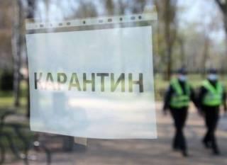 В Украине «покраснели» еще две области
