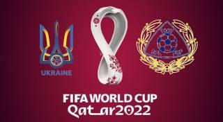 Эксперты оценили шансы сборной Украины обыграть финнов в отборе к чемпионату мира