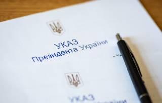 Зеленский подписал Стратегию военной безопасности, которая предусматривает войну Украины с Россией