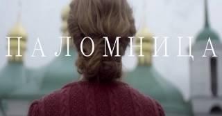 Оксана Марченко в новой серии своего авторского проекта «Паломница» рассказала о страстях
