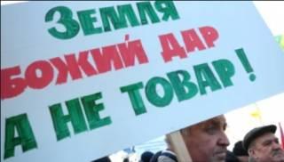 Украинская земля: содрать кожу, продать и изнасиловать