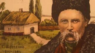 В России решили «присвоить» Тараса Шевченко себе