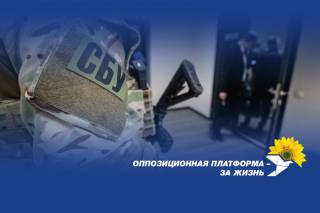 В борьбе с «Оппозиционной платформой — За жизнь» власть продолжает репрессии и фабрикацию уголовных дел