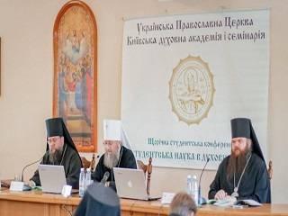 В Киево-Печерской лавре ученые и богословы искали пути преодоления церковного кризиса в Мировом Православии
