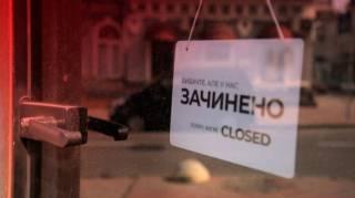 Киев ужесточает локдаун: закрываются школы и садики, транспорт – по спецпропускам