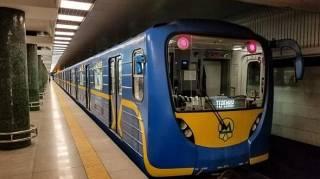 Киевлянам объяснили, как будет работать метро с 5 апреля