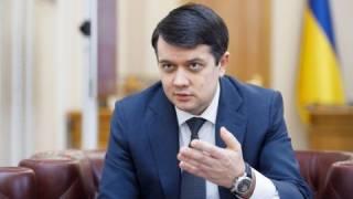 Разумков считает, что санкции СНБО не соответствуют украинскому законодательству