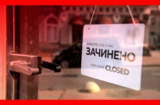 Одесса по примеру Киева готовится к локдауну