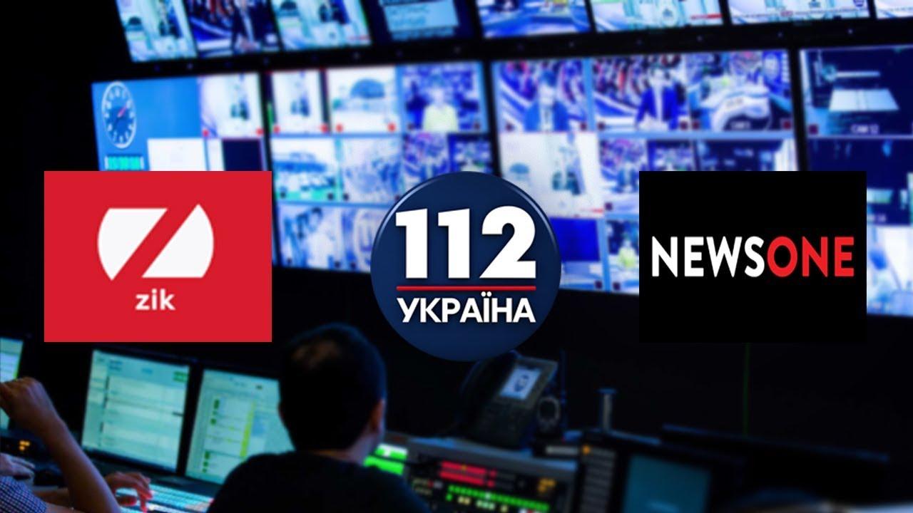 """Указ Зеленского о запрете телеканалов """"112 Украина"""", NewsOne и ZIK базируется на правовом вакууме, - Киба"""