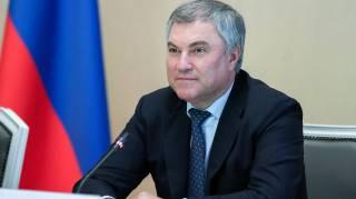 Володин призвал руководство Украины перестать нагнетать ситуацию на Донбассе, — «Парламентская газета»