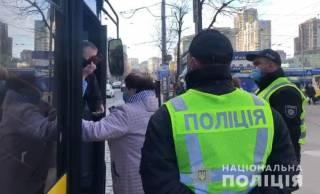 Полицейские с помощью мегафонов загоняют киевлян на карантин