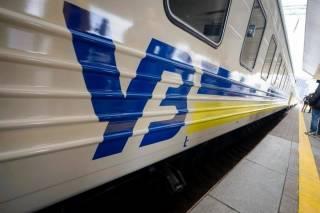 Двое военнослужащих устроили стрельбу в поезде Константиновка – Киев