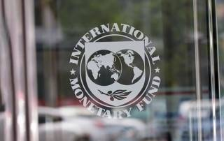 Стало известно, сколько денег хочет получить Украина от МВФ