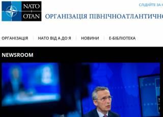 Украинский язык стал четвертым на официальном сайте НАТО