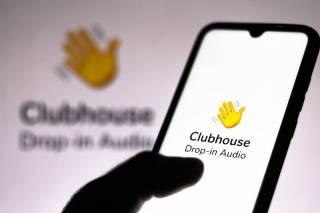 Twitter хочет купить Clubhouse