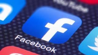Facebook начал тестировать новое приложение