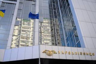 Правоохранители нагрянули с обыском в «Укрзализныцю»
