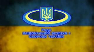 Руками Зеленского избавляются от конкурентов: Как Данилов «разводит» президента на заседаниях СНБО