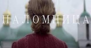Оксана Марченко в новой серии «Паломницы» затронула самую больную тему для большинства украинцев