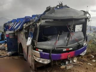 Опубликовано видео с места ДТП в Перу, в котором погибли десятки людей