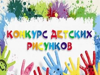 Херсонская епархия УПЦ приглашает к участию в пасхальном конкурсе детского рисунка
