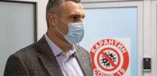 В Киеве продлили жесткий карантин