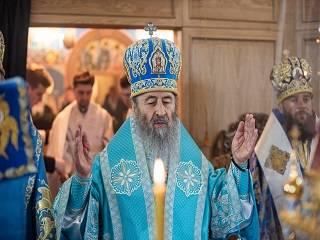 Предстоятель УПЦ рассказал, какой подвиг митрополита Никодима (Руснака) вдохновляет священников