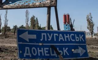 Стало известно, сколько украинцев находится в плену у боевиков ОРДЛО