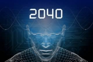 Каким будет 2040 год: прогноз американской разведки