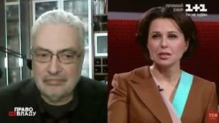Ведущая «1+1» Мосейчук выпустила в эфир эксперта РФ с рассказами о разгроме ВСУ