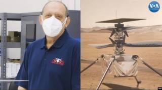 В первом полете над поверхностью Марса нашелся «украинский след»