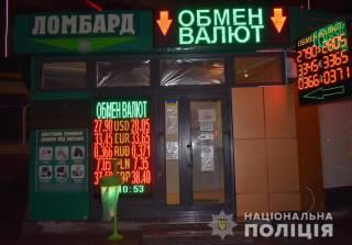 Дерзкий грабитель вынес из валютного обменника в Харькове более, чем на 1,5 млн гривен